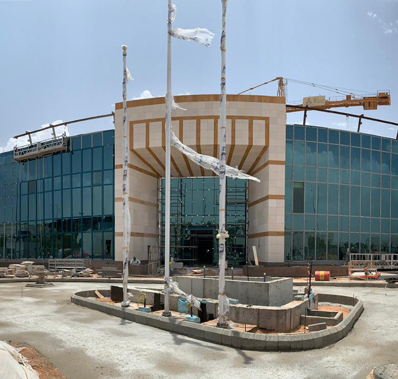 ADMINISTRATION HEADQUARTER BUILDING  (HCIS) PROJECT